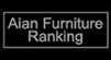 asian furniture ranking
